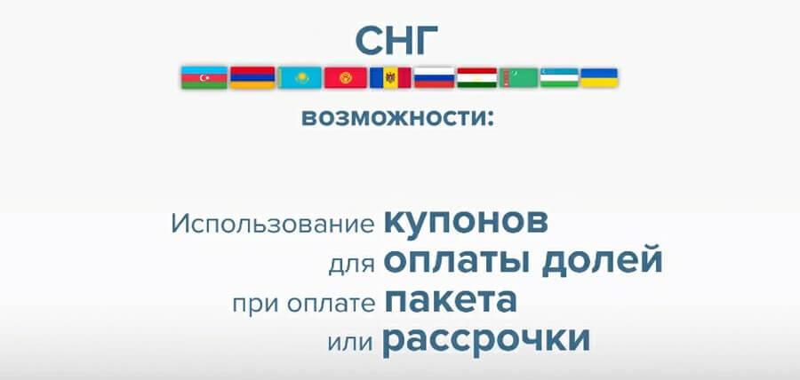Инвестор Казахстан