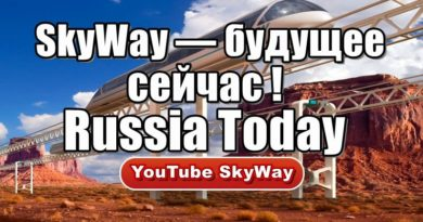 Russia Today и SkyWay