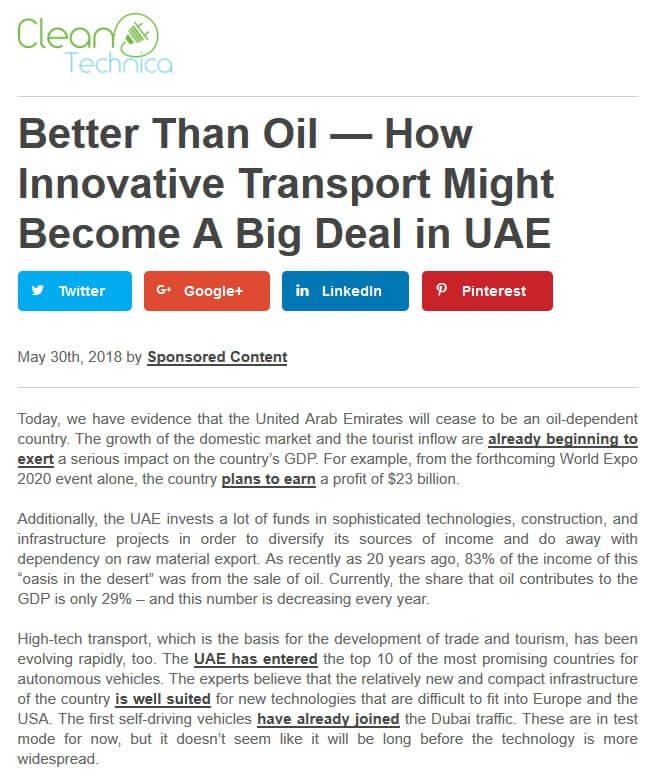 Лучше, чем нефть - как инновационный транспорт может стать большой сделкой в ОАЭ
