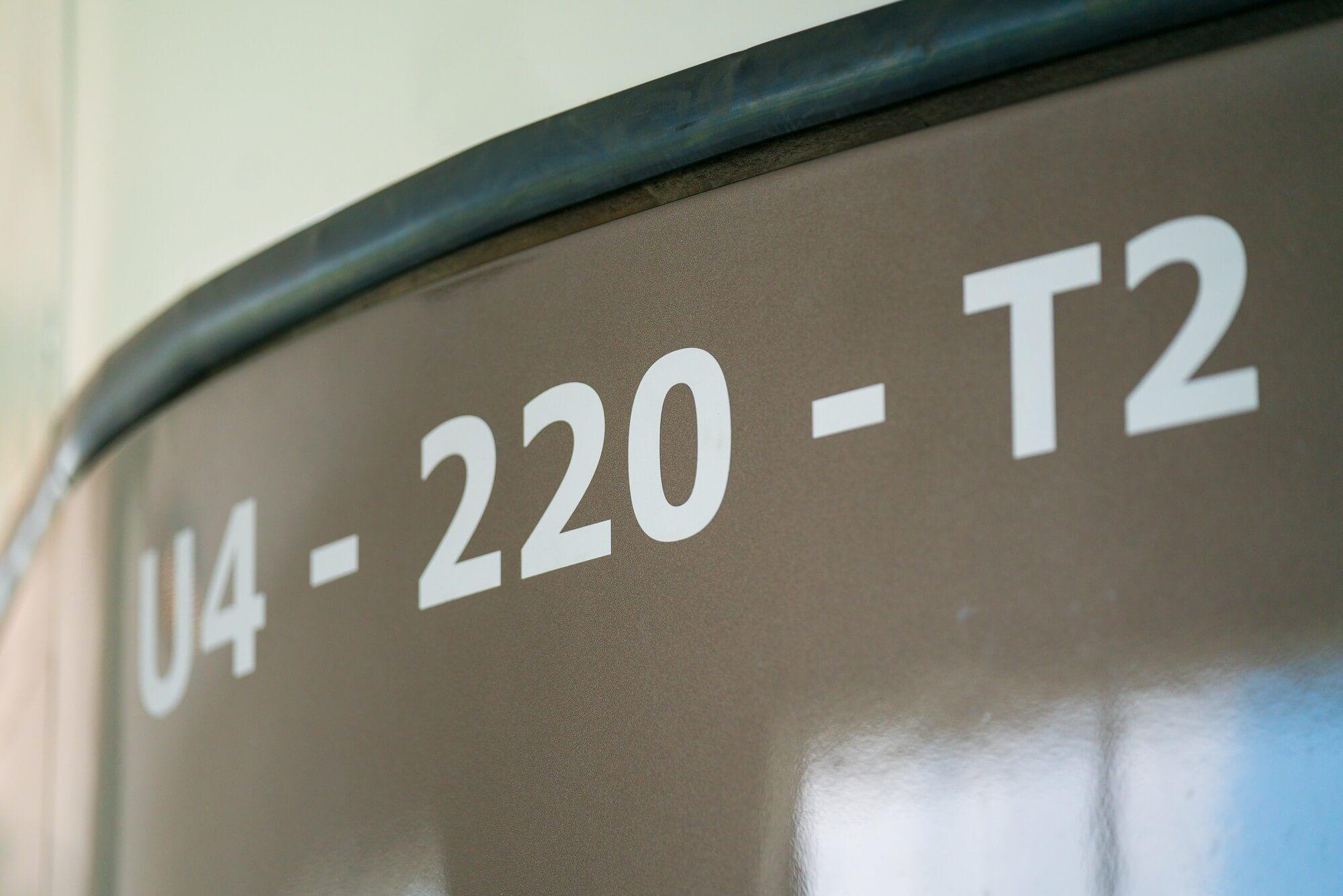 Юнибус U4-220-Т2